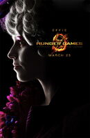 Hunger-games effie 510