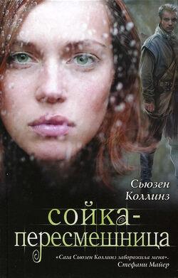 СП обложка книги