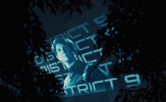 Tributo del Distrito 9 proyectada en el cielo