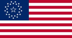 20110531190753!Future us flag