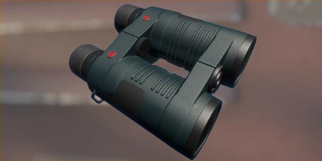 File:Apexview binocular.jpg
