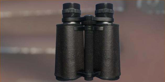 File:Vantage binocular.jpg