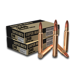 Cartridges 340 weatherby