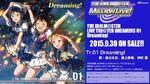 【アイドルマスター ミリオンライブ!】「Dreaming!」「Welcome!!」試聴動画