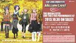【アイドルマスター ミリオンライブ!】「マイペース☆マイウェイ」「ちいさな恋の足音」試聴動画