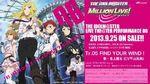 【アイドルマスター ミリオンライブ!】「FIND YOUR WIND!」「追憶のサンドグラス」試聴動画