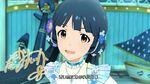 「ミリシタ」FIND YOUR WIND! (Game ver.) 北上麗花 SSR