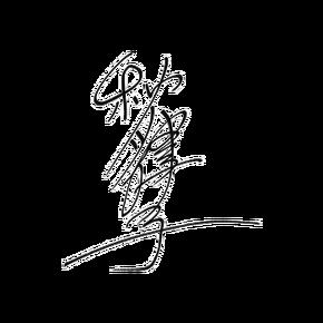 Ritsuko autograph
