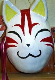 Cute Kitsune Mask