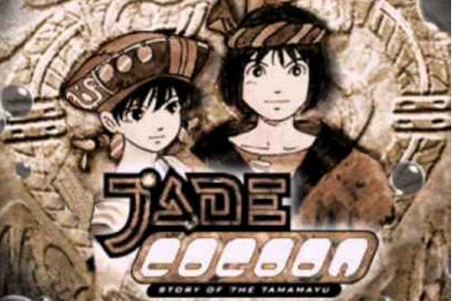 Jade Cocoon Wiki