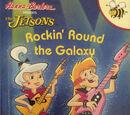 Rockin' Round the Galaxy