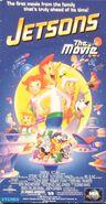 J movie vhs
