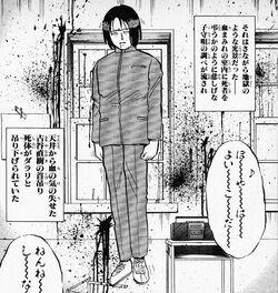 Naoki Furuya's Dead Body (Manga)