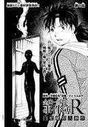 Shirohebi Gura Satsujin Jiken (First Chapter)