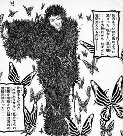 Shimon Madarame's Dead Body (Manga)
