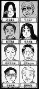 Ijinkan Hoteru Satsujin Jiken (M)