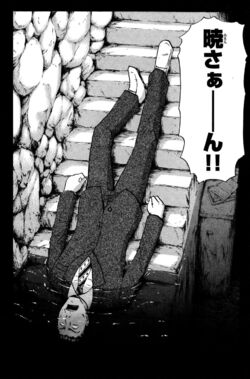 Akira Himatsuri's Dead Body (Manga)