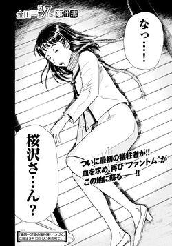 Kaede Sakurazawa's Dead Body (Manga)