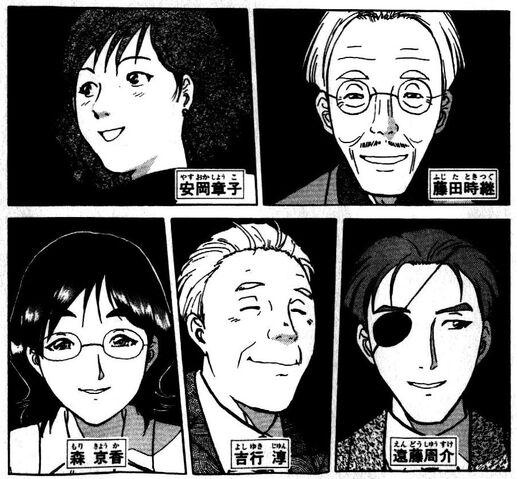 File:Kaitou Shinshi kara no Chousenjou (M).jpg