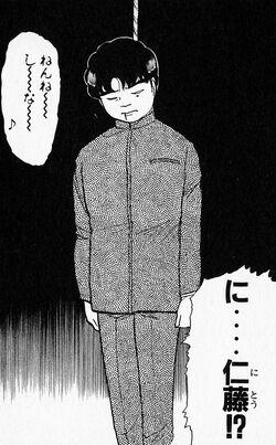 Nobuyuki Nito's Dead Body (Manga)