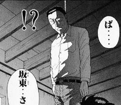 Kusaburo Bando's Dead Body (Manga)