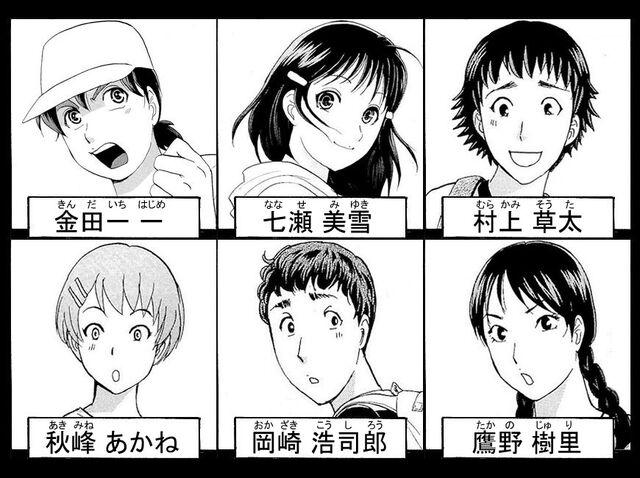 File:Kyanpu-jou no Kai Jiken (M).jpg