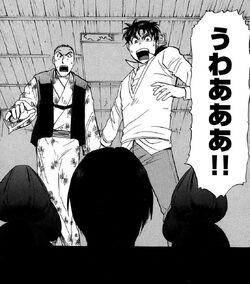 Keima Hoshi's Dead Body (Manga)