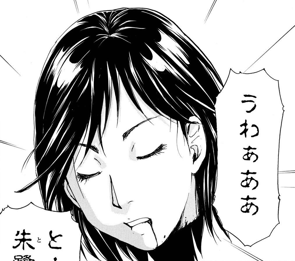 Image - Shinobu Tokita's Head (Manga).jpg