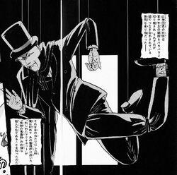 Gentle Yamagami's Dead Body (Manga)