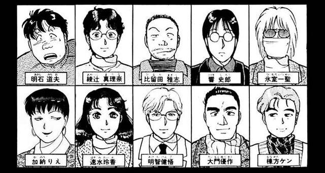 File:Yukiyasha Densetsu Satsujin Jiken (M).jpg