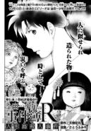 Hitogata-jima Satsujin Jiken (First Chapter)