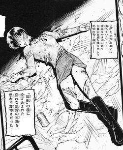 Mai Sando's Dead Body (Manga)