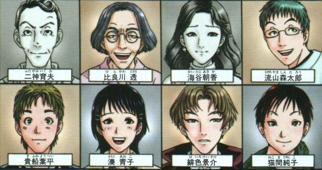 File:Kyuuketsuki Densetsu Satsujin Jiken (Manga).jpg