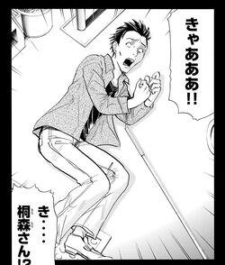 Takeshi Kirimori's Dead Body (Manga)
