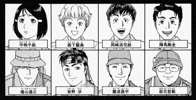 File:Hakaba-jima Satsujin Jiken (Manga).jpg
