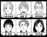 Chidamari no Ma Satsujin Jiken (Manga)