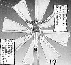 Goro Itami's Dead Body (Manga)