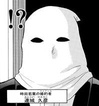 Hisahiko Renjo (Manga)