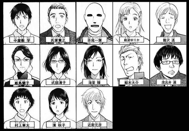File:Gokumon Juku Satsujin Jiken (Manga).jpg