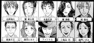 Opera Zakan - Dai-San no Satsujin (Manga)