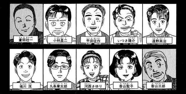 File:Hirenko Densetsu Satsujin Jiken (M).jpg