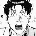 Yosuke Itsuki (Reika Hayami Kidnapping Murder Case Portrait)