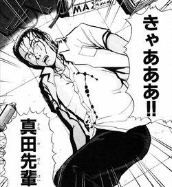 Koji Sanada's Dead Body (Manga)