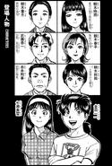 Ikazuchi Matsuri Satsujin Jiken (Novel)