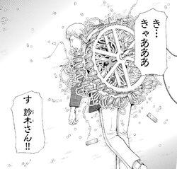 Minoru Suzuki's Dead Body (Manga)