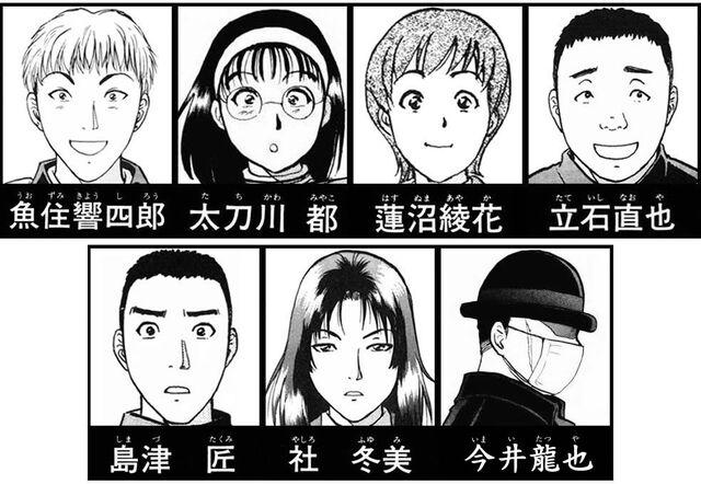 File:Yukikage Mura Satsujin Jiken (Manga).jpg
