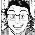Kon Omura (Portrait)