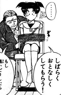 Fumi Kindaichi Kidnapped (Manga)