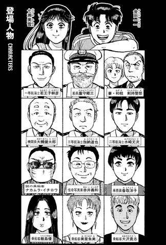 File:Yuurei Kyakusen Satsujin Jiken (Novel).png