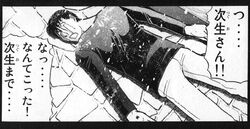 Tsuguo Dozaki's Dead Body (Manga)